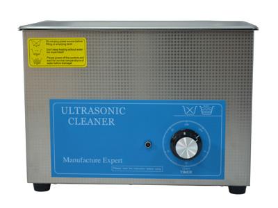 4L小型超声波清洗机