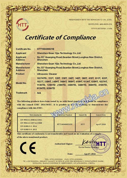 小型超声波清洗机CE证书