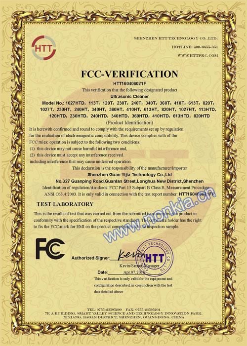 小型超声波清洗机FCC证书