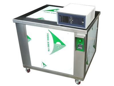 五金超声波清洗设备