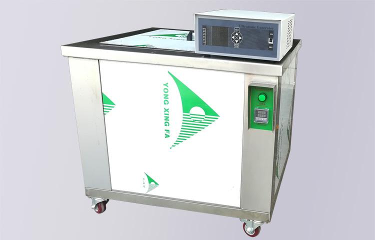 单槽式超声波清洗设备