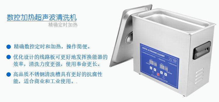 4L 超声波假牙清洗机