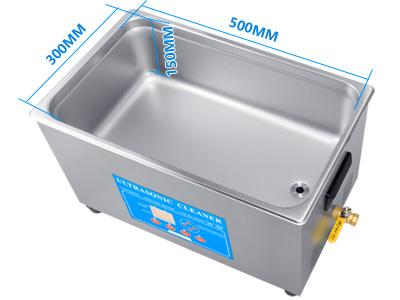20L 实验室超声波清洗机