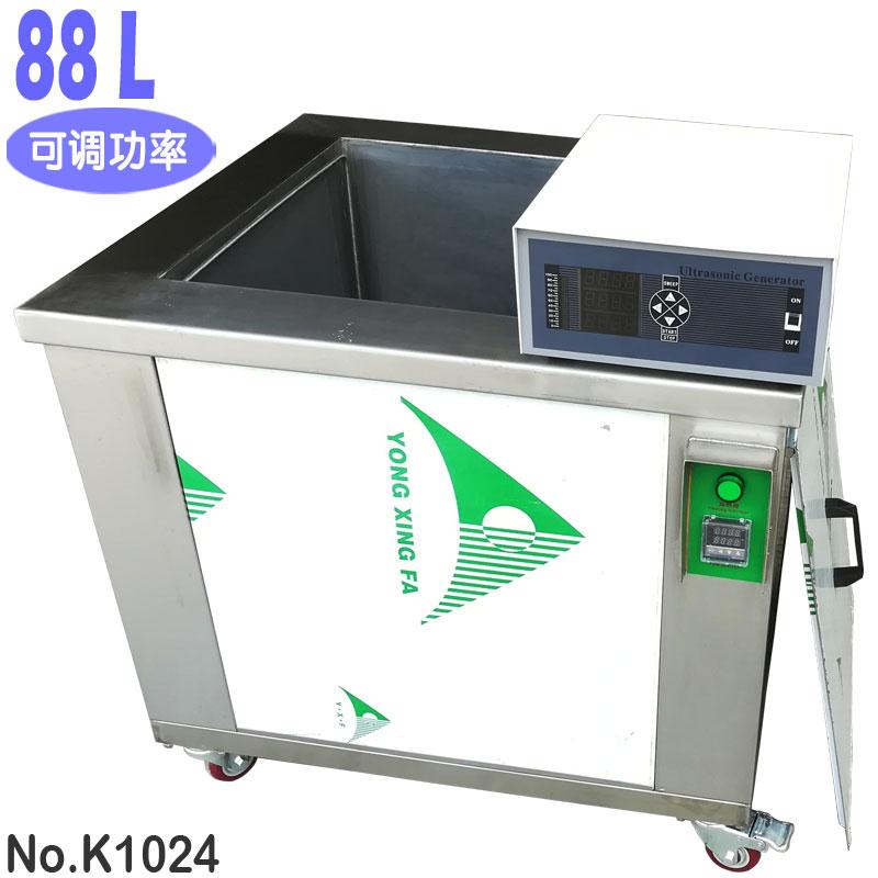 pcb板超声波清洗机清洗线路板原理
