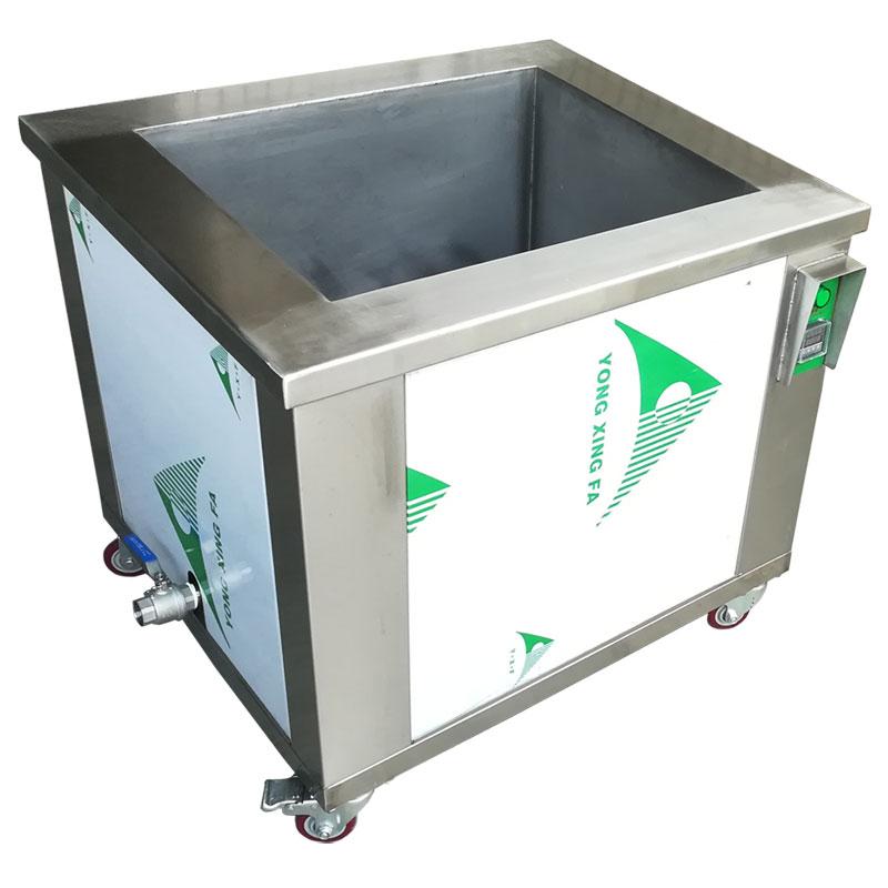 超声波清洗机发生常见的故障以及原因