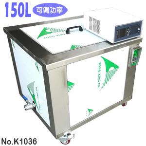 这些超声波清洗机运用领域你都知道吗?