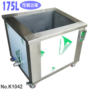 深圳工业超声波清洗机定制厂家