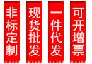 超声波清洗机厂家批发