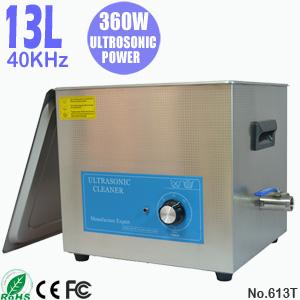 13L不锈钢小型超声波清洗机 玉石工艺品全自动清洗机 613T