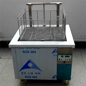 带升降系统工业单槽式超声波清洗机