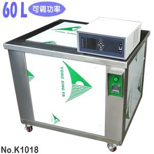 60L工业配件除蜡除油五金超声波清洗设备