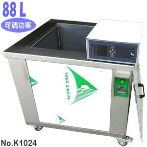 88L自动扫频工业单槽式五金超声波清洗机
