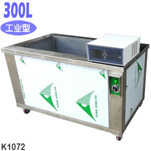 300L Large Industrial Ultrasonic Cleaning Tank