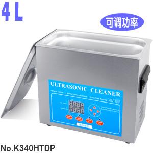 4L PCB线路板可调功率小型超声波清洗机