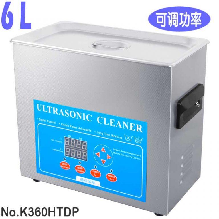 6L 不锈钢可调功率实验室用超声波清洗机