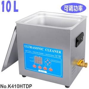 10L 台式数控可调功率实验室超声波清洗机