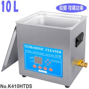 10L 28/40KHz 实验室双频超声波清洗器